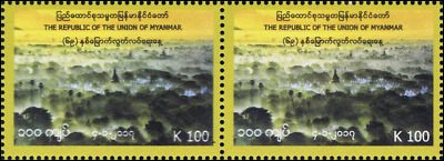 69 Years of Independence -PAIR- (MNH)