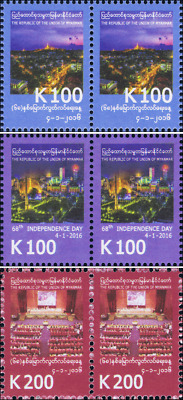 68 Years of Independence -PAIR- (MNH)