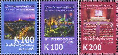 68 Years of Independence (MNH)