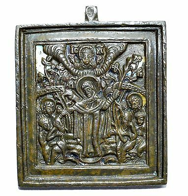 Authentic Late/post Medieval Bronze Icon - Resurection Of Christ - St70