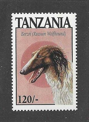 Dog Art Head Portrait Postage Stamp BORZOI RUSSIAN WOLFHOUND Tanzania 1996 MNH