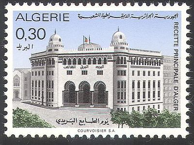 Algeria 1971 Stamp Day/Post Office Building/Architecture/Philately 1v (n41405)