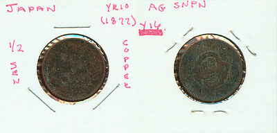 WORLD COINS JAPAN 1877 1/2 SEN  (G998) Very Old Coin