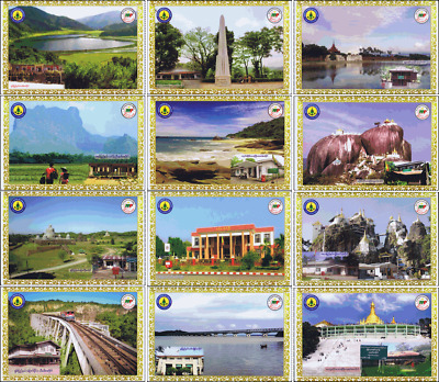 69 Years of Independence -POST CARDS PC(I-XII)-