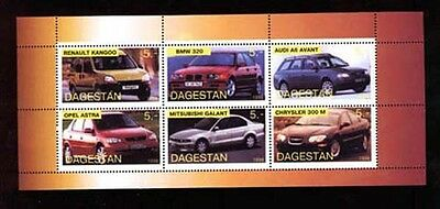 008785 Automobiles set of 6 stamps DAGESTAN MNH#8785