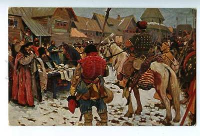 144869 RUSSIA Moscow Review military people by IVANOV vintage