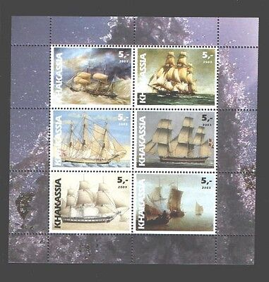 030763 SAILBOATS KHAKASSIA 2003 set of 6 stamps MNH#30763