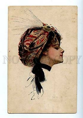 130283 Princess Pat by FISHER Vintage RUSSIAN RARE PC
