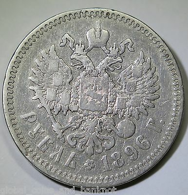 Russia - 1896 1 Rouble, Paris Mint - Silver Coin