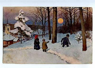 224049 RUSSIA Germashev Christmas Party Richard #1484 postcard