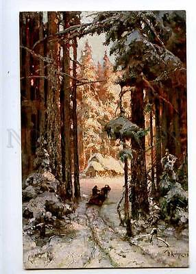 224534 RUSSIA Background KLEVER woods Richard #1138 postcard