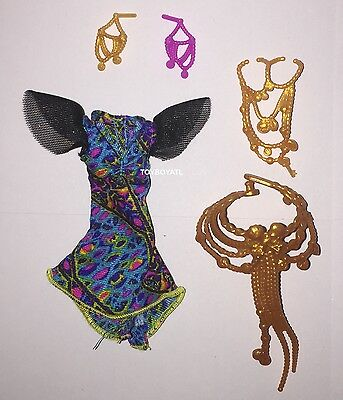 Monster High Great Scarrier Reef Peri Pearl Serpentine Doll Outfit Clothes NEW