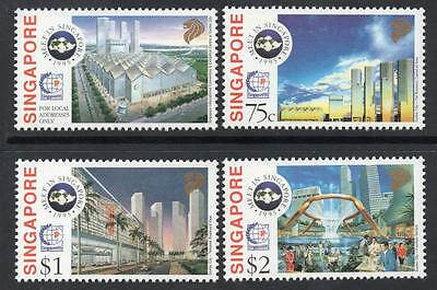 SINGAPORE MNH 1995 SG786-89  Opening of International Convention and Expo centre