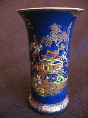 "ART DECO CARLTON WARE 6"" LUSTRE VASE #217 NEW MIKADO PATTERN c.1920-39 SUPERB!!"