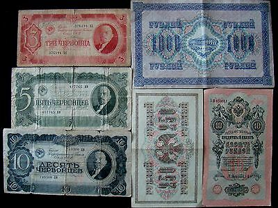 Russian Empire Banknotes