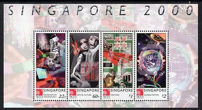 SINGAPORE MNH 2000 SG1031 New Millennium - Singapore in Year 2000