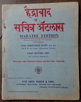 India HYDERABAD Picturesque Atlas 1937 Marathi edition 16 maps 53pgs