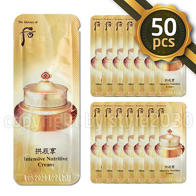 [The history of Whoo] New Qi & Jin Cream 1ml x 50pcs Intensive Nutritive Cream