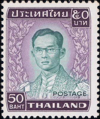 Definitive: King Bhumibol Aduljadej RAMA IX 5th Series 50B (857) (MNH)