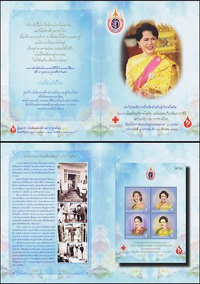 Queen Sirikit's 80th Birthday (285III) -Red Cross Blood Donation FOLDER- (MNH)