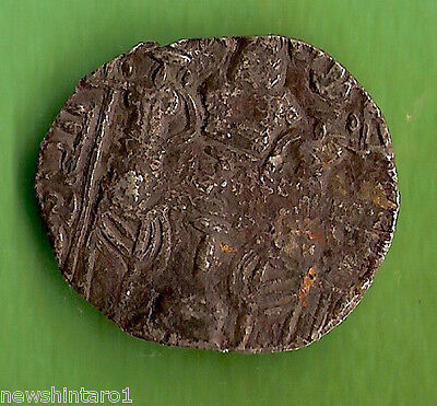 #308. Unidentified Ancient Silver  Coin