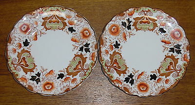 Pair Of Allertons England China Plates - Kioto - 6 3/4""