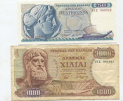 Greece Banknotes   Lot Of 2 Notes  - We Combine Shipping