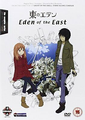 Eden Of The East [DVD] - DVD  HWVG The Cheap Fast Free Post