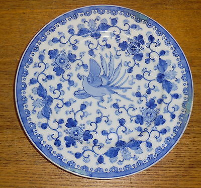 Antique Chinese Japanese Oriental Export Porcelain Plates - Flying Turkey #1