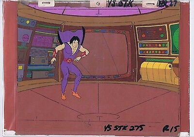 Space Sentinels Original Production Animation Cel & Painted Bkgd #A18396