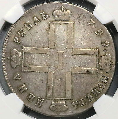 1799 NGC VF 20 RUSSIA Silver Rouble Paul I Coin (17021501C)