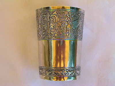 Unusual Silver Decorated Wild Animals Cup