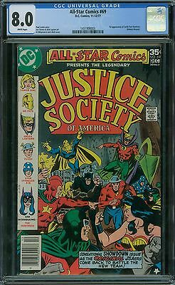 All-Star Comics 69 CGC 8.0 - White Pages