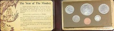 Singapore, 1980 Uncirculated mint set, Year of the Monkey, 6 coins, original pkg