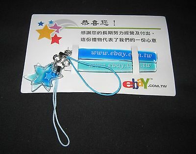 2006 eBay Taiwan Phone Bling Charms--Blue with Stars