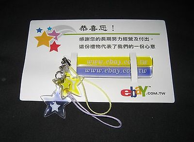 2006 eBay Taiwan Phone Bling Charms--Yellow & Purple with Stars