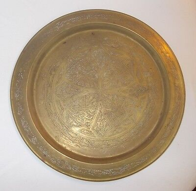 "Antique  11""  Philippine Brass Ornately Incised Tray from Davao, Philippines"