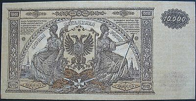 1919 Russian 10000 Roubles Note
