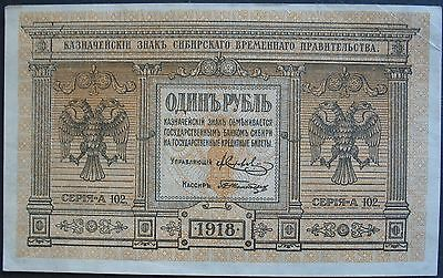 1918 Russia-Siberia 1 Rouble & 5 Roubles  Notes