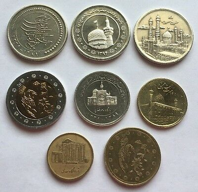 Collection of Islamic Republic of Iran 8 Coin Lot Mosque Rials Islam