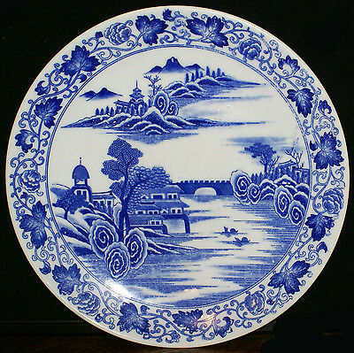 "19th Century Chinese Export Canton Blue and White Charger * 14.25"" * Leaf Edge"