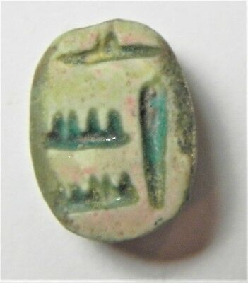 Zurqieh -Af1896- Ancient Egypt ,  New Kingdom . Steatite Scarab. 1400  B.c