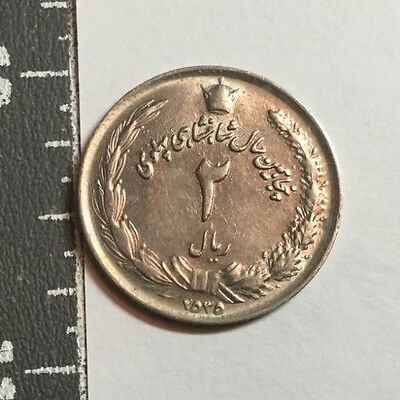 MIDDLE EAST KM1206 MS2535 2 Rial coin Extra fine condition