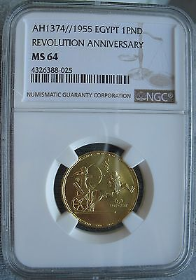 1955 //AH1374 Egypt Gold 1 Pound NGC MS-64- Revolution Anniversary