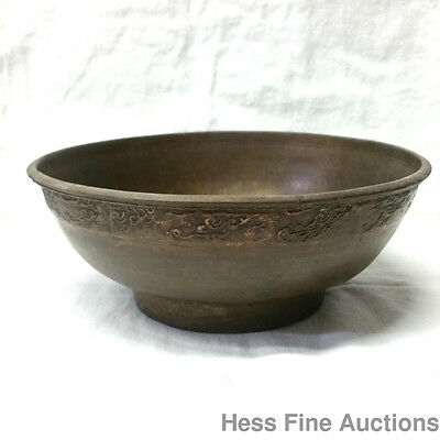 Antique Southeast Asian 7.5in Bowl Moro Label Philippines Spanish Colonial 19