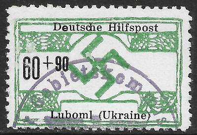 Nordukraine/LUBOML stamps 1944 MI 11 signed  CANC  VF