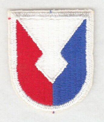 Army Beret Patch:  Army Material Command