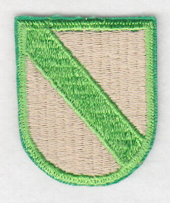 Army Beret Patch:  612th Quartermaster Company