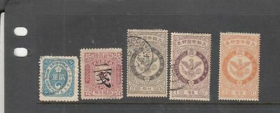 oldhal-Korea-Lot of stamps from 1901-1903- Mint/Used