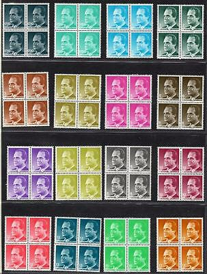 SPAIN MNH 1985/92 SG2807-30 Definitive Issues - King Juan Carlos I Blocks of 4